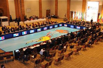 XXI Cumbre Iberoamericana en Paraguay