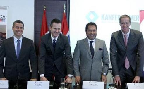 Kanfer Power