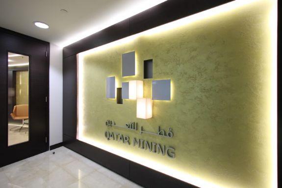 Qatar Mining