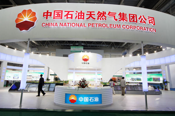 Corporación Nacional del Petróleo de China CNPC
