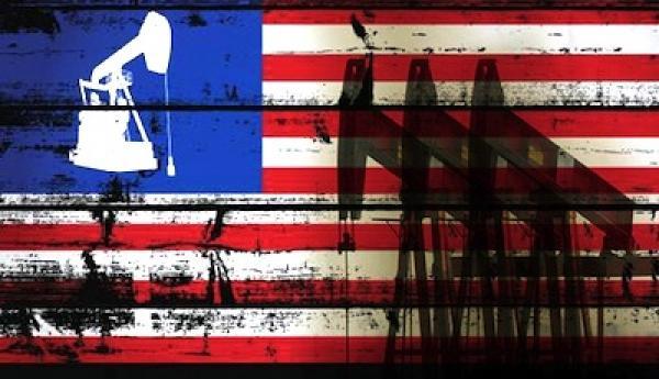 Reservas de petróleo de EEUU