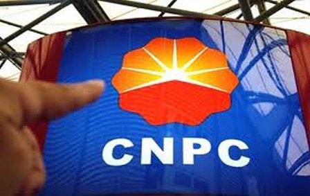 Corporación Nacional de Petróleo de China