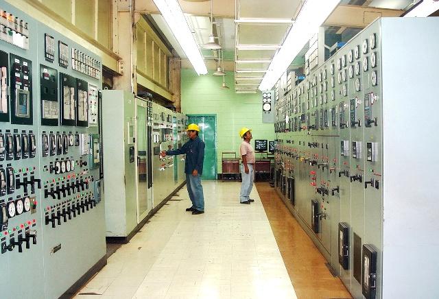 Shougang Generación Eléctrica