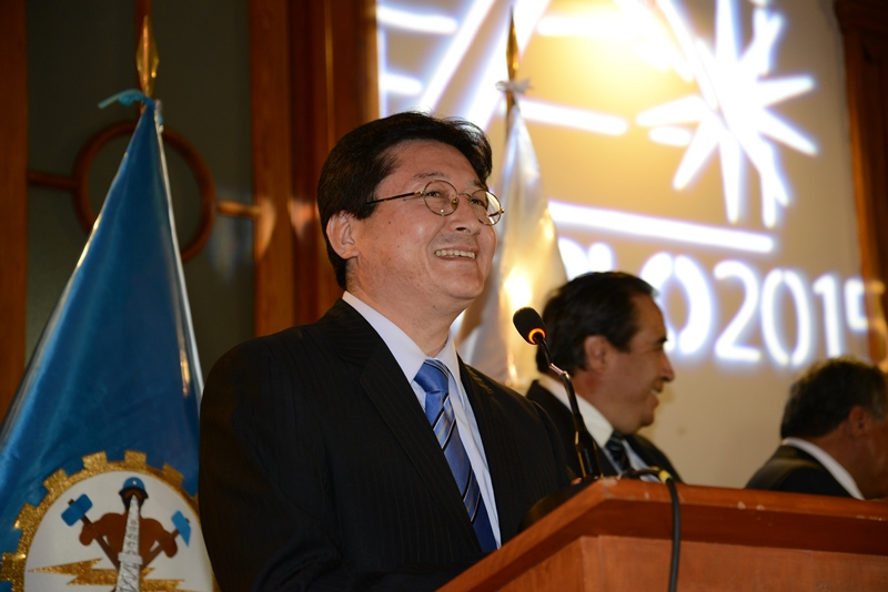 Guillermo Shinno