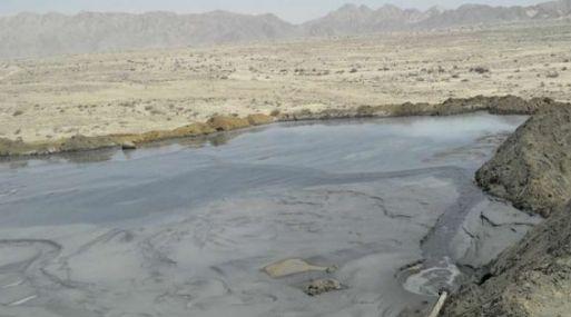 OEFA ordena a Ica Metals detener relaves en zonas no aprobadas en su Planta Perusia en Ica