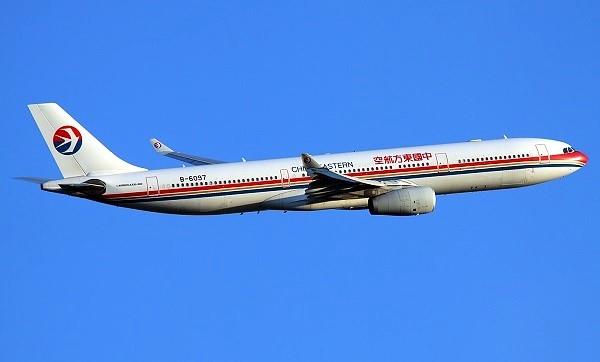china-aerea
