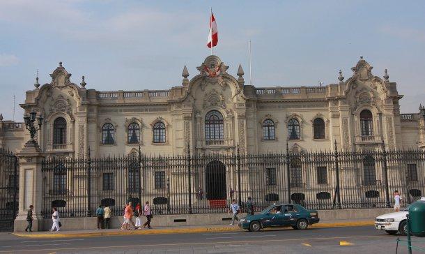 FACHADA DEL PALACIO DE GOBIERNO. HORIZONTAL, VERTICAL.