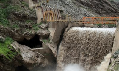 Central hidroeléctrica de Pucará / Foto: Gestión