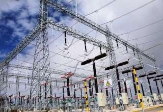 Central eléctrica (Foto: Andina)
