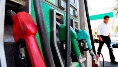 venta-de-gasolina