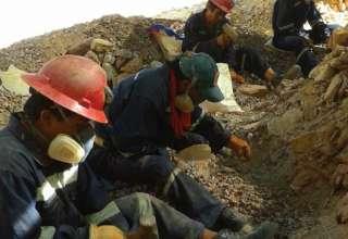 mineros-artesanales