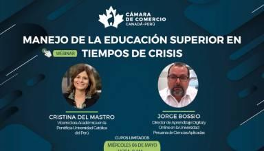 Manejo de la educación superior en tiempos de crisis
