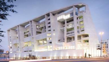 UTEC - Universidad de Ingeniería y Tecnología