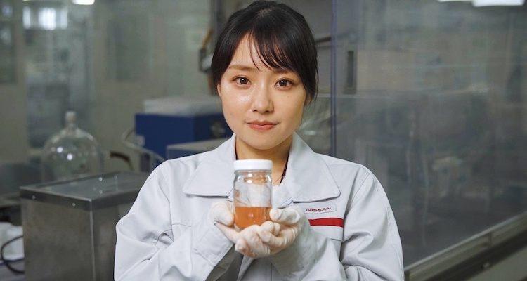 Centro de Investigación Nissan
